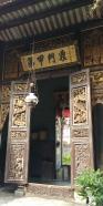 la superbe porte du temple taoïste Chung Keng Quee.