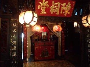 L'autel du pont japonais.
