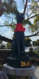 Statuette de renard protecteur des récoltes.