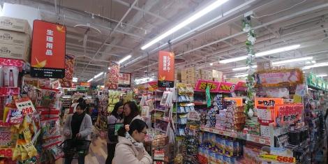 On trouve de tout au Japon ........ même des bandes de cire très dure à trouver en Asie !!!!