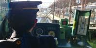 Très très sérieux le train au Japon, et vous savez quoi? Toujours à l'heure à la seconde prêt.
