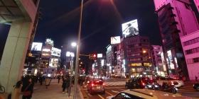 Les lumières et les néons de Tokyo.