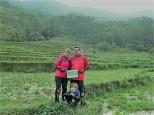 Pensée spéciale pour RORO qui nous a quitté et à tata Cathy qui nous avait demandé comme gage une photo dans les rizières du Vietnam. Gros bisous à vous.