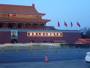 La porte de la Pureté céleste et notre cher Mao.