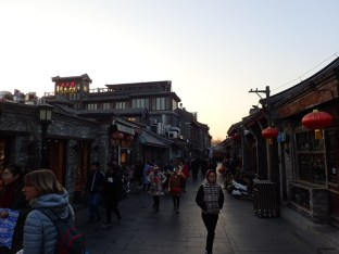 On repart ds les petites rues de Pékin.