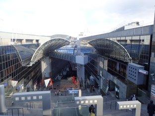 Gare de Kyoto.