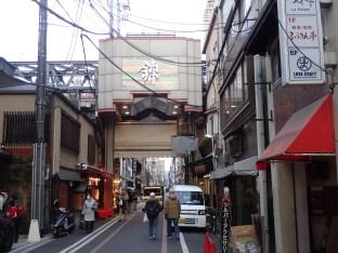 Le marché alimentaire de Nishiki.