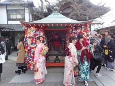 Entoku-In Temple et toutes ses amulettes.