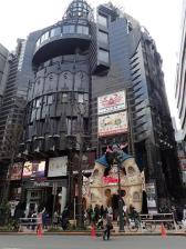 Le Humax Building.
